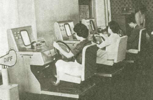カーシュミレーター(昭和30年代半)