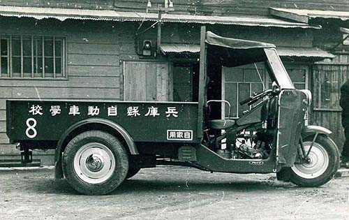 草創期の教習車4